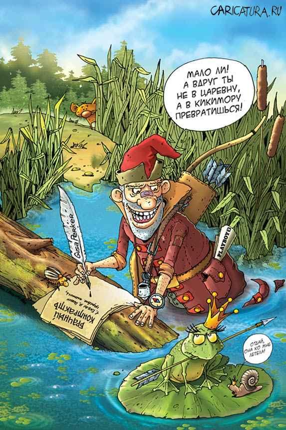 Сказки с юмором на новый год