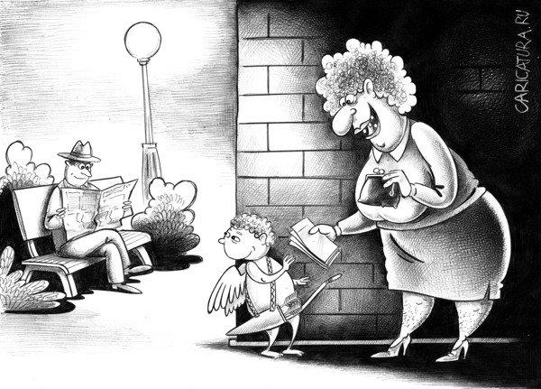 karikatura-vzyatka_(sergey-korsun)_26771.jpg